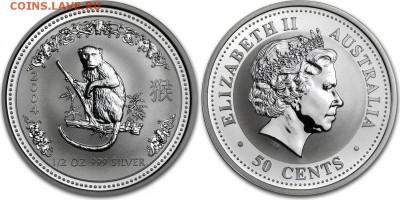 Серебряные инвестиционные монеты - ъ (8)