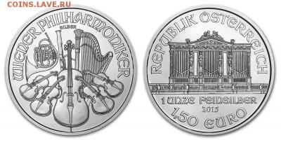 Серебряные инвестиционные монеты - ъ (9)