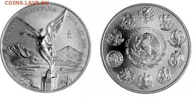 Серебряные инвестиционные монеты - ъ (10)