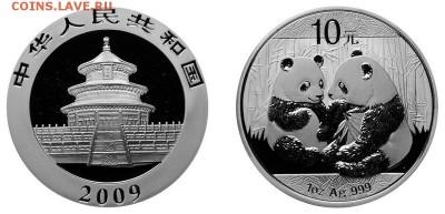 Серебряные инвестиционные монеты - ъ (11)