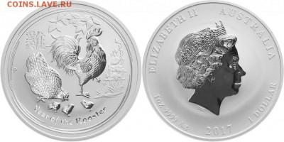 Серебряные инвестиционные монеты - ъ (12)