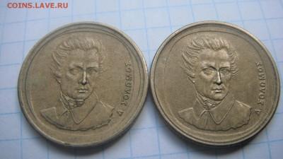20 драхм 1992г. 2-монеты - DSCF0268.JPG