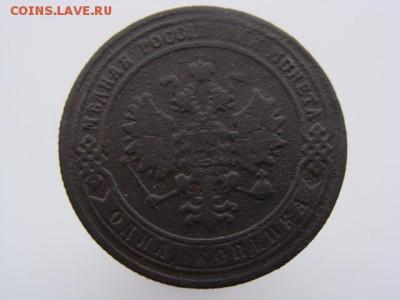 1 копейка 1902 год (СПБ). РЕЖЕ до 14.05 - 4844+.JPG