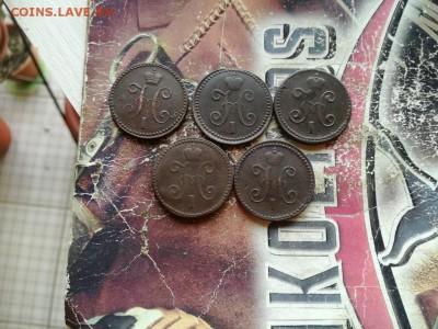 копейки серебромъ 1840,1842,1843,1844,1846 СМ до 15.05.19 - 5сер (2) - копия