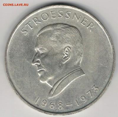 Ag Парагвай 300 гуарани 1968 до 18.05.19 в 22.00мск (Е916) - 5-пар