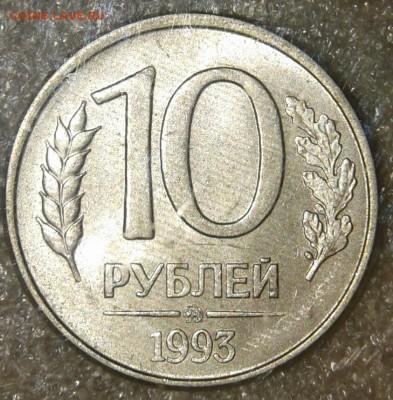 1-5-10-20-50 руб 1992-1993гг  170 штук, до 14.05.19 - 20190512_010834-1