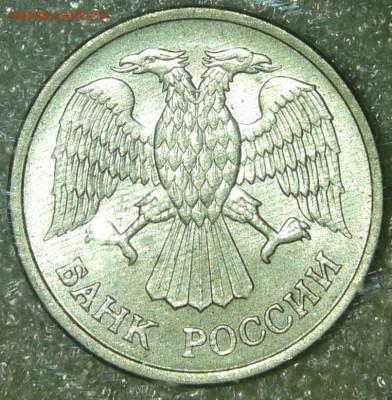 1-5-10-20-50 руб 1992-1993гг  170 штук, до 14.05.19 - 20190512_010851-1