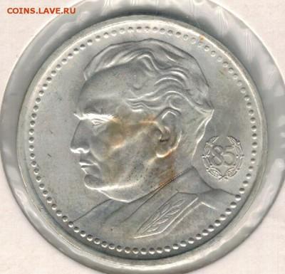 Ag Югославия 200 динаров 1977 Юбилей до 18.05 в 22ч (Е587) - 5-юг200