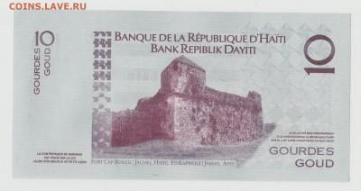 Гаити 10  гурдов 2014 UNC ФИКС до 18.05 22:10 - IMG_20190205_0003