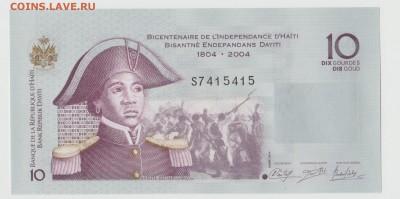 Гаити 10  гурдов 2014 UNC ФИКС до 18.05 22:10 - IMG_20190205_00032