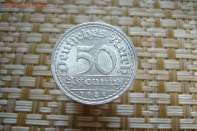 50 пфеннигов 1921 UNC - 16-05-19 - 23-10 мск - P1900857.JPG