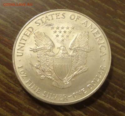 США - ШАГАЮЩАЯ СВОБОДА 2005 АЦ до 19.05, 22.00 - ШС - 2005_2