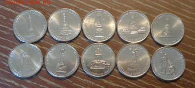 2 р 2012 БОРОДИНО полный комплект ФИКС до 19.05, 22.00 - Война 1812_2.JPG