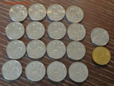 2 р 2012 БОРОДИНО полный комплект ФИКС до 19.05, 22.00 - Война 1812_3.JPG