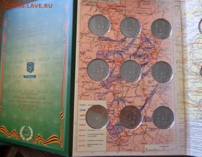 70 лет Победы буклет официальный зеленый до 19.05, 22.00 - Набор 70 лет Победы с медалью_2.JPG