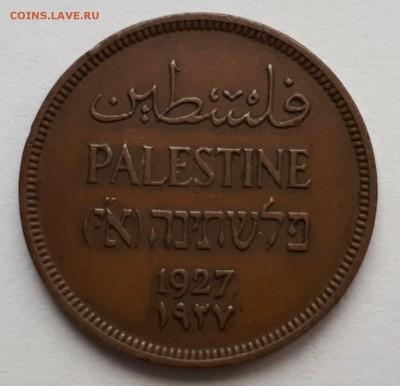 Палестина 1 мил 1927 - 5