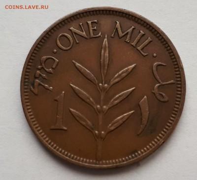 Палестина 1 мил 1927 - 3