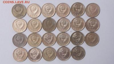 Погодовка СССР 61-91гг 2коп (23шт разные), до 19.05 - Ф 2коп 23шт-2