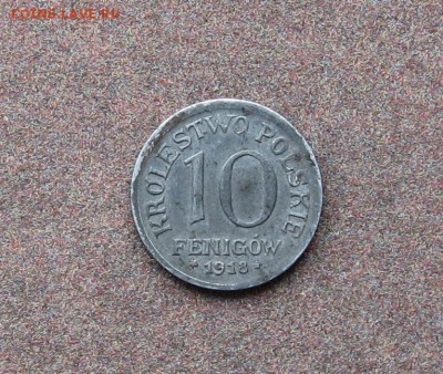 Польша. 10 фенигов 1918 год - IMG_0035.JPG