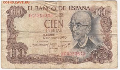 ИСПАНИЯ - 100 песет 1970 г. до 20.05 в 22.00 - IMG_20190510_0014