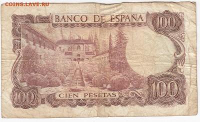 ИСПАНИЯ - 100 песет 1970 г. до 20.05 в 22.00 - IMG_20190510_0010