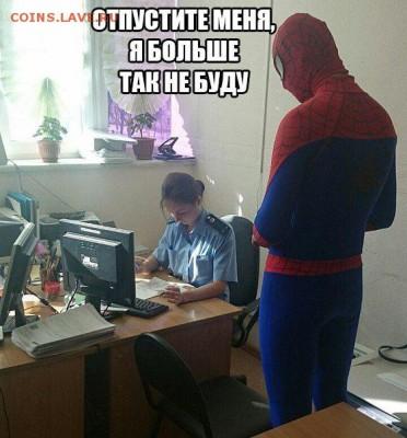 юмор - kVcU0TDekyc