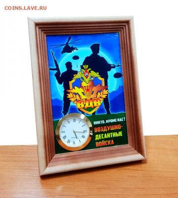 Настольные часы «ВДВ. Воздушно-Десантные Войска» - ВДВ