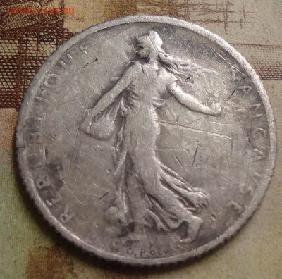 Франция 1 франк 1906г. до 20.05.2019 в 22.00 - DSC03946.JPG