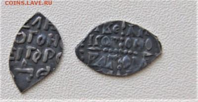 Две Новгородки 16.05 22-00 - DSC00644.JPG