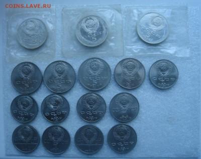 Юбилейные рубли - DSC07071