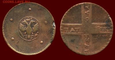 Медная монета Петра Великого - 003 - 5 копеек 1724 без букв