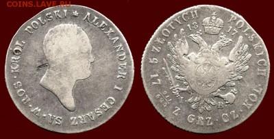 Монета польская, а царь - русский - 002 - 5 zlote 1817 IB