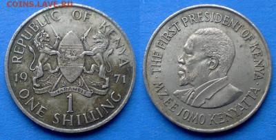 Кения - 1 шиллинг 1971 года до 20.05 - Кения 1 шиллинг 1971