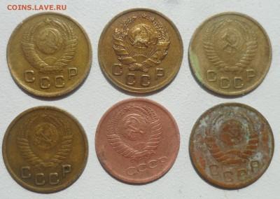 1 КОПЕЙКА 1936,1938,1948,1950,1954,1964 годов до 20.05 - SAM_5392.JPG