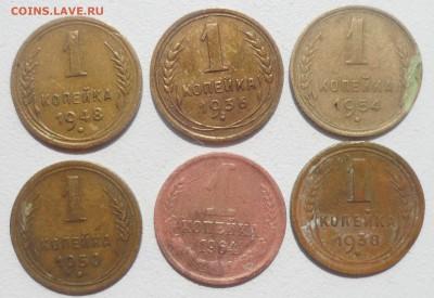 1 КОПЕЙКА 1936,1938,1948,1950,1954,1964 годов до 20.05 - SAM_5390.JPG