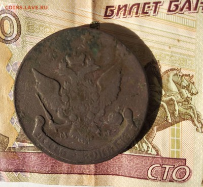 5 коп. 1789 г. ММ - 0002