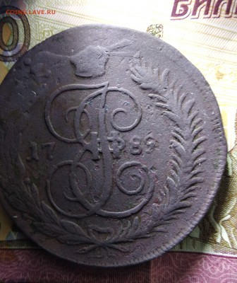 5 коп. 1789 г. ММ - 0006