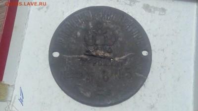 """Табличка """"Фабричный инспектор"""" на оценку - IMG_20190515_215340"""