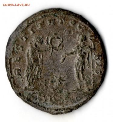 Определение 8 римских монет - Coin057