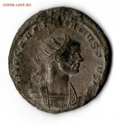 Определение 8 римских монет - Coin056