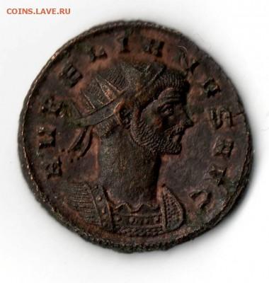 Определение 8 римских монет - Coin054