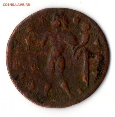 Определение 8 римских монет - Coin053