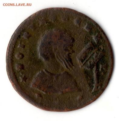 Определение 8 римских монет - Coin052