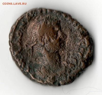 Определение 8 римских монет - Coin044