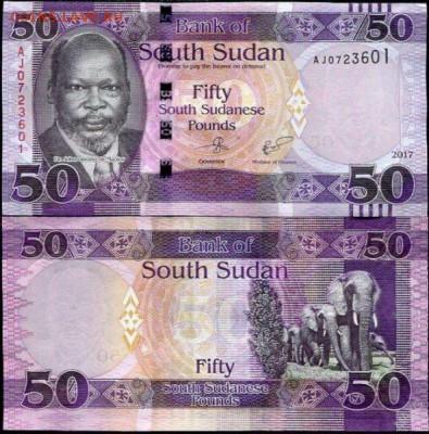 Южный Судан 1, 5,10 50 фунтов 11-17г UNC Фикс до 18.05 22:10 - sudan-50-funtov-2017