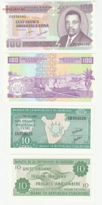 Бурунди UNC Фикс 2007-11 до 18.05 22:10 - IMG_20190515_0001