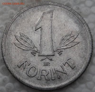 Венгрия 1 форинт 1968 до 21.05.19 - 5