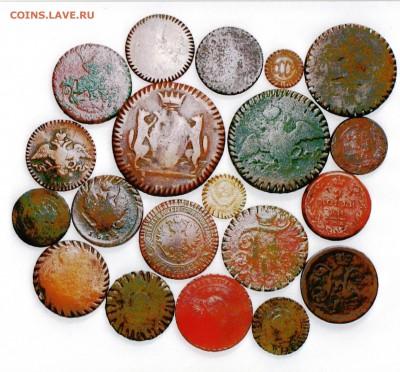 Монеты-фишки - 001 (2)