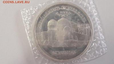 5р 1992г Мечеть Ясави пруф запайка, до 21.05 - О Ясави-1