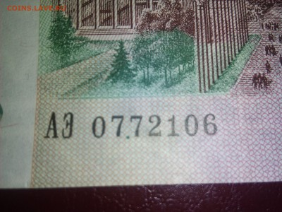 200 рублей 1992 года с точкой в номере - IMG_20190516_161141